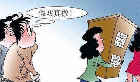北京离婚律师代理赵某离婚后财产纠纷案胜诉