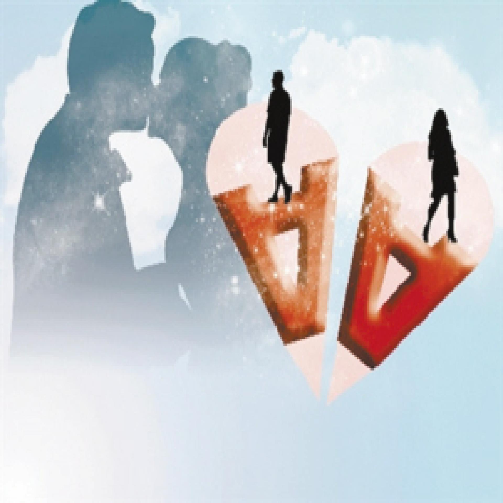 婚姻家事案件中赠与行为的法律分析