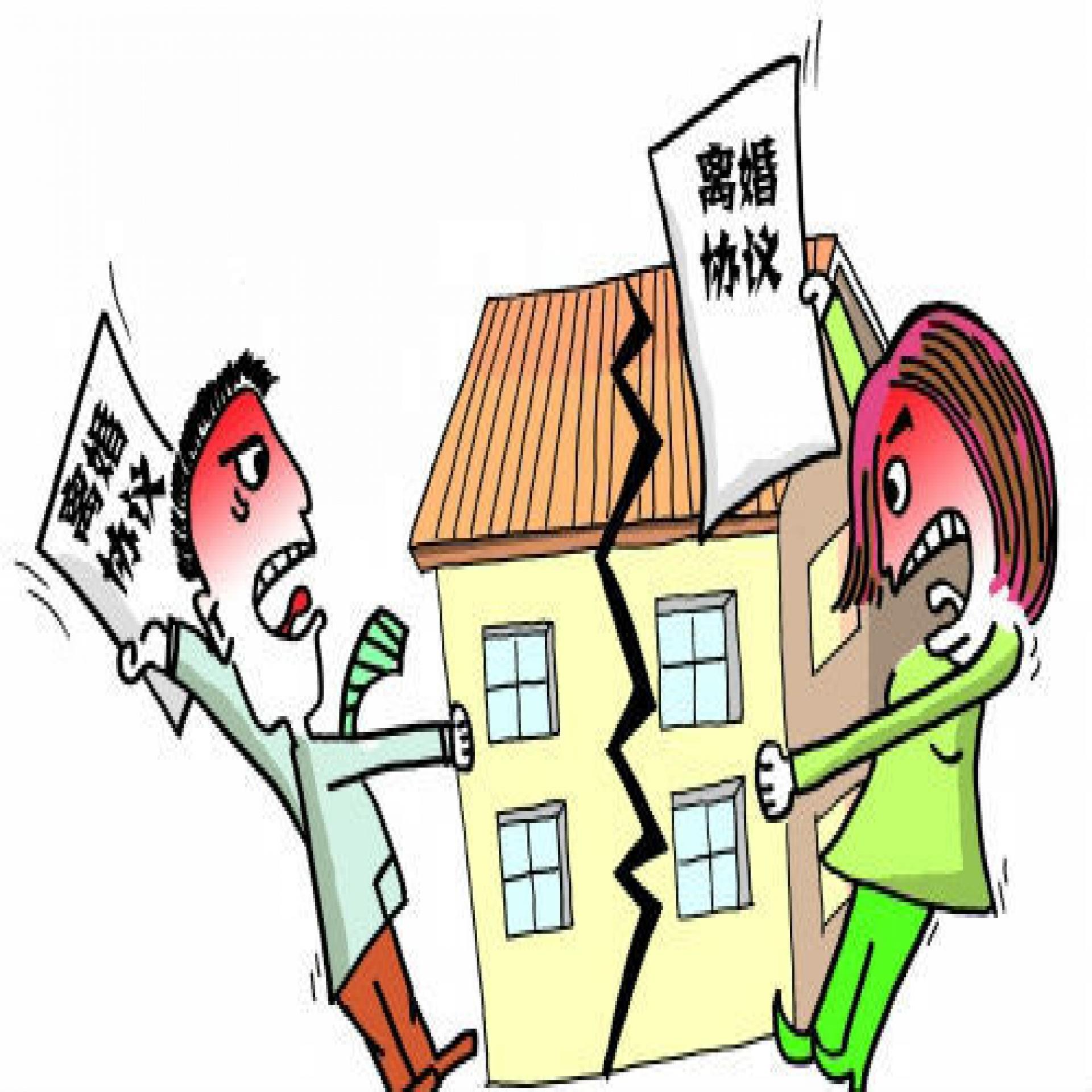 房产纠纷官司要走哪些程序?