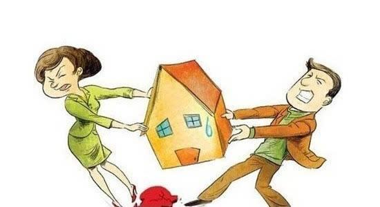 离婚时婚前按揭房产怎么分?