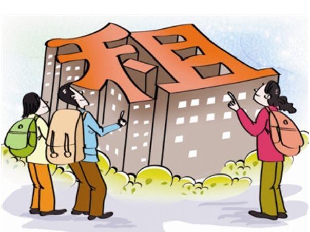 房屋租赁中一方欺诈,合同是否具有法律效力?
