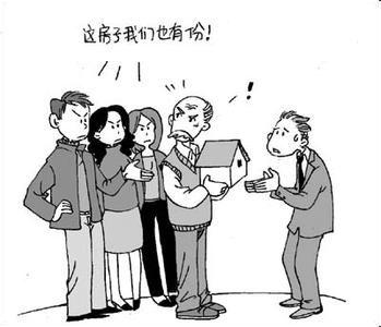 北京房产律师代理卜某房产纠纷胜诉