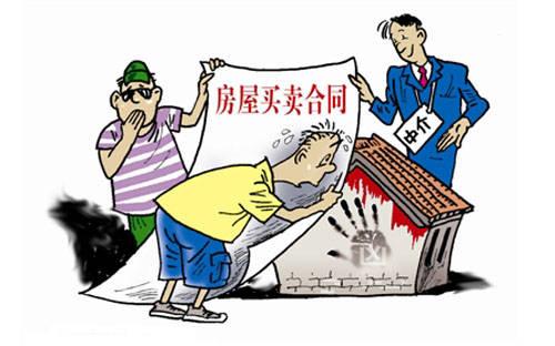 北京房产律师代理崔某房屋买卖合同纠纷一审胜诉