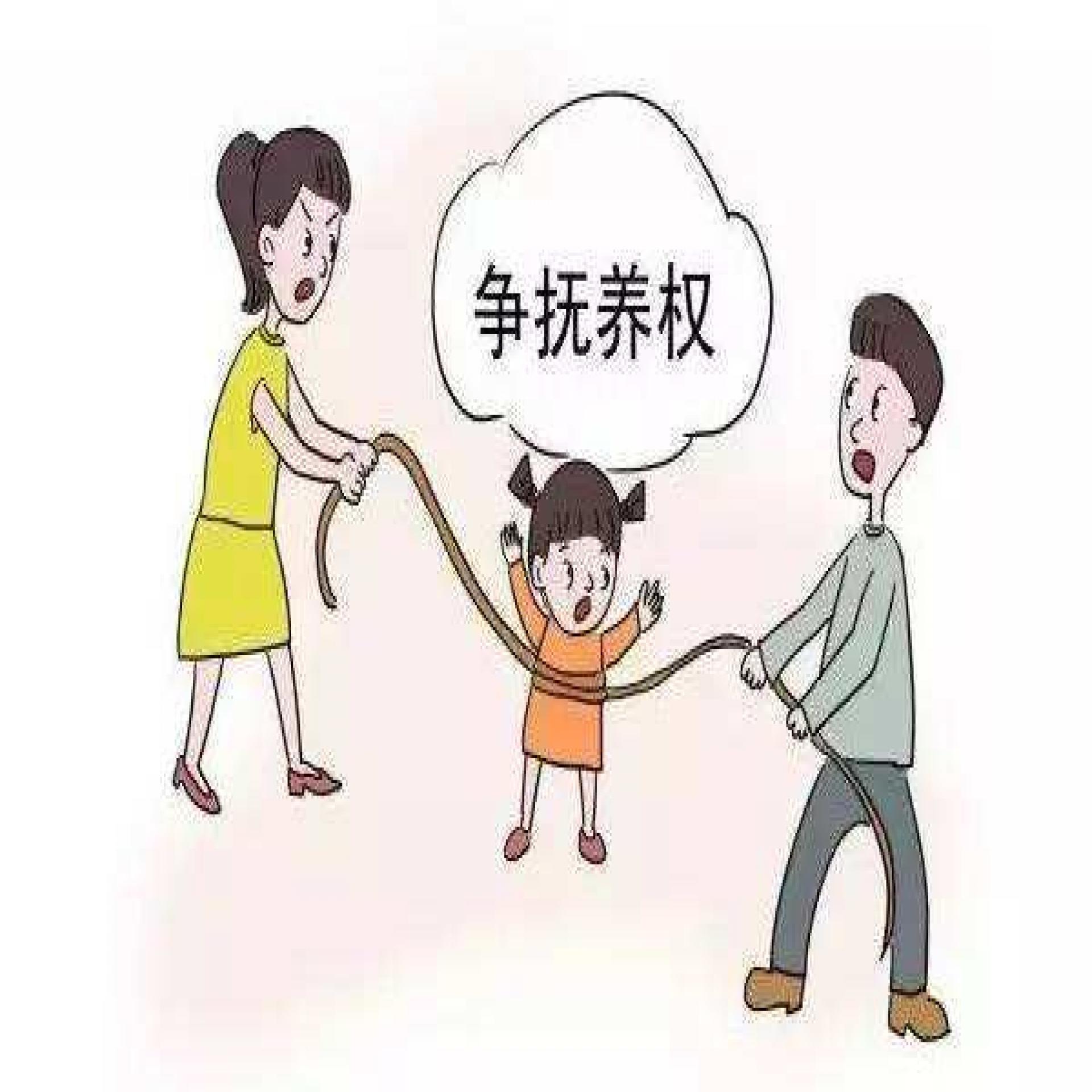 再婚能成为变更子女抚养权的理由吗