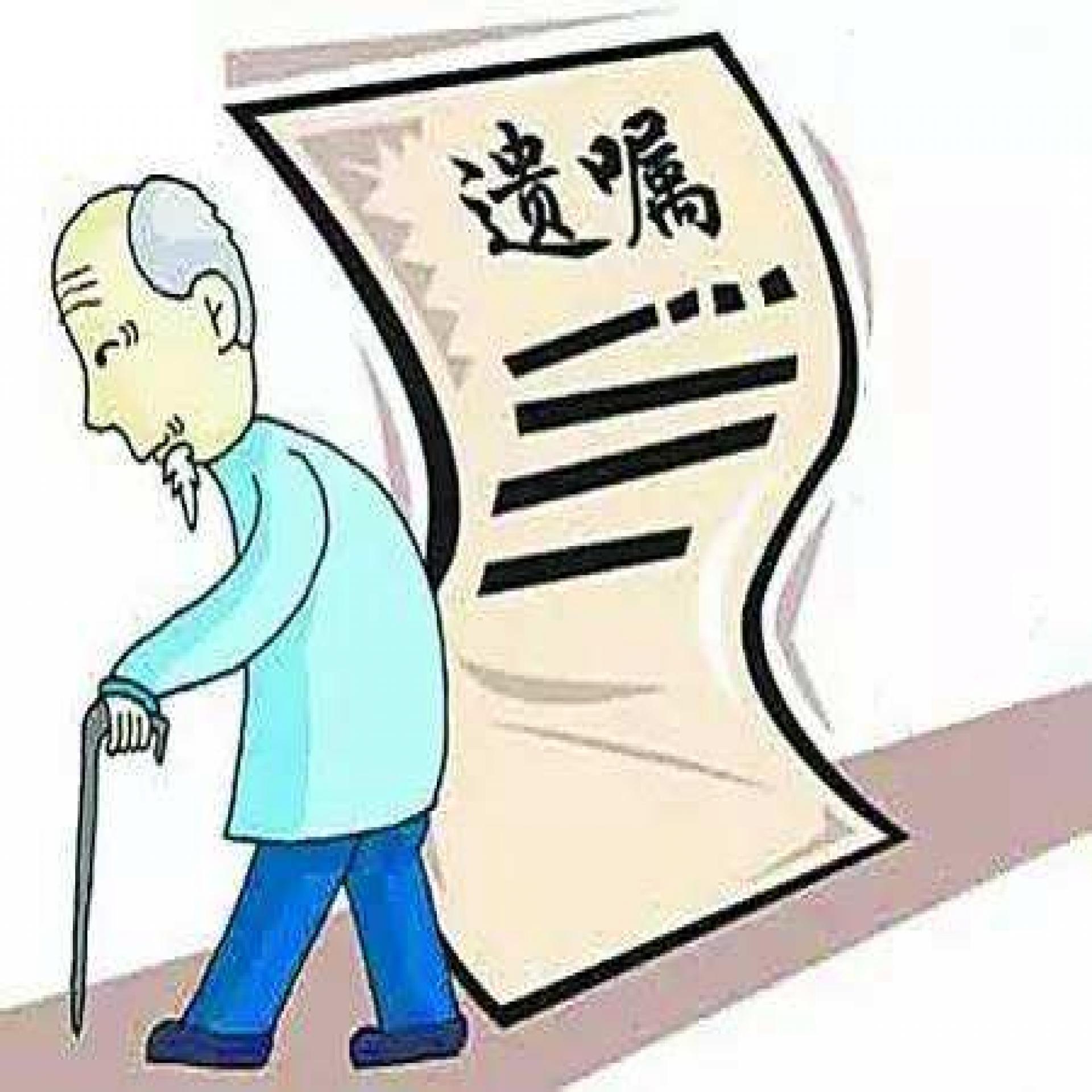 遗嘱财产继承法定的相关规定