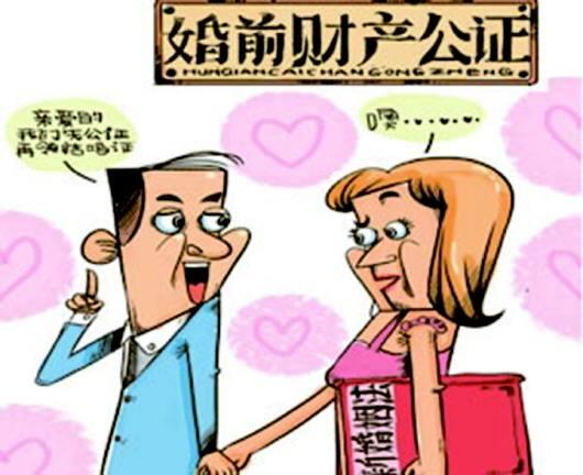 婚前财产公证有哪几种形式?
