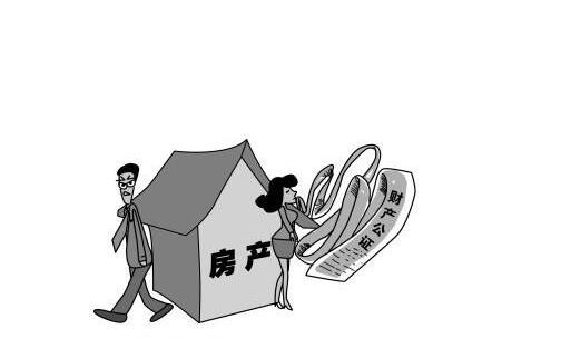 如何办理婚前财产公证?