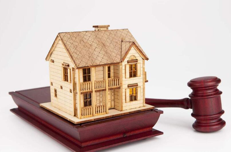 如何避免一房二卖?