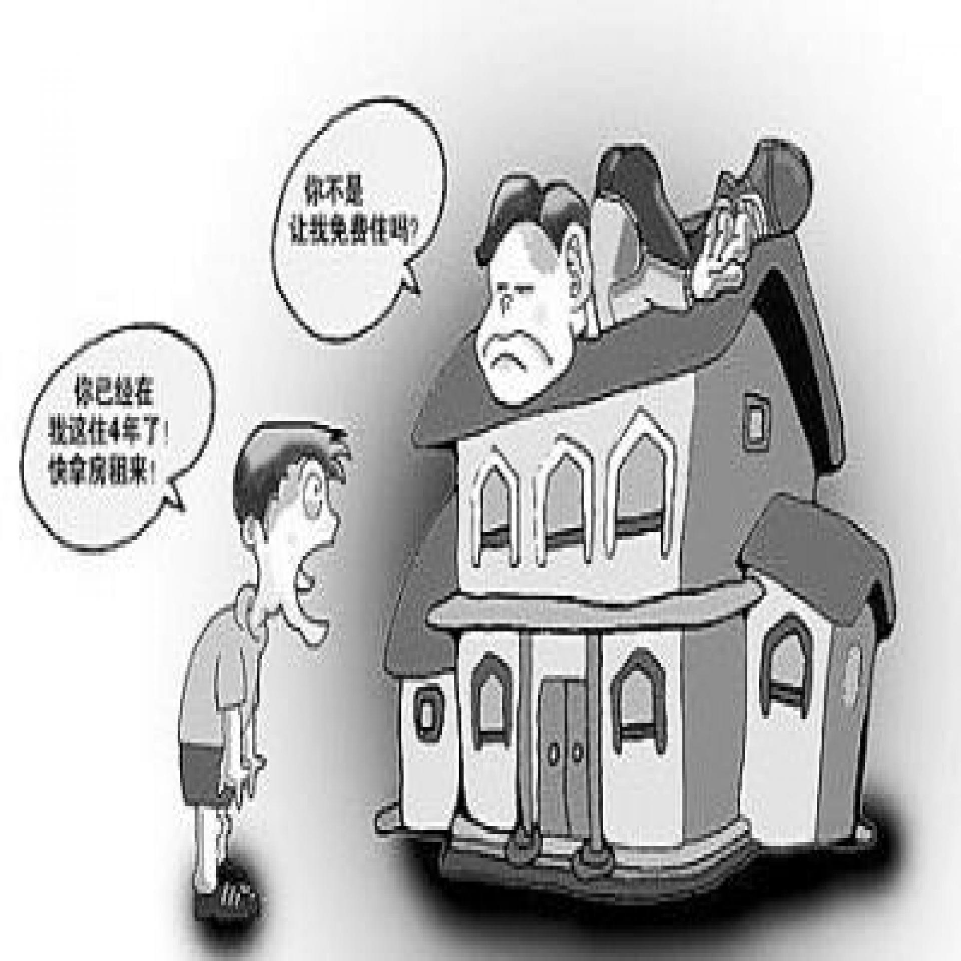 承租人不支付租金怎么办