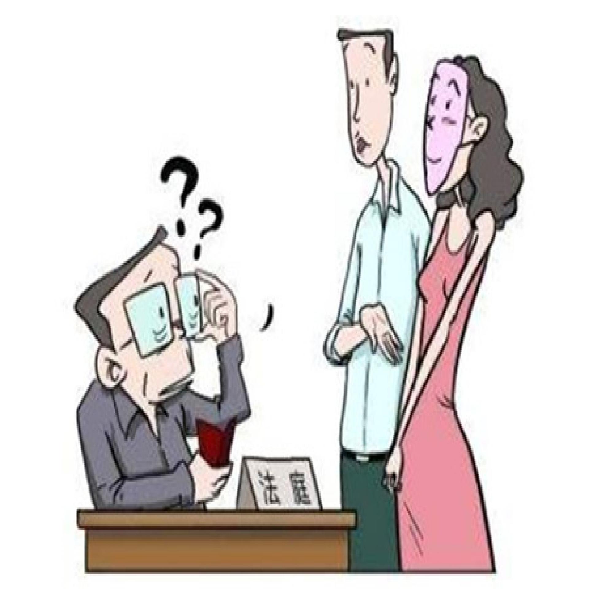 离婚官司怎么打?