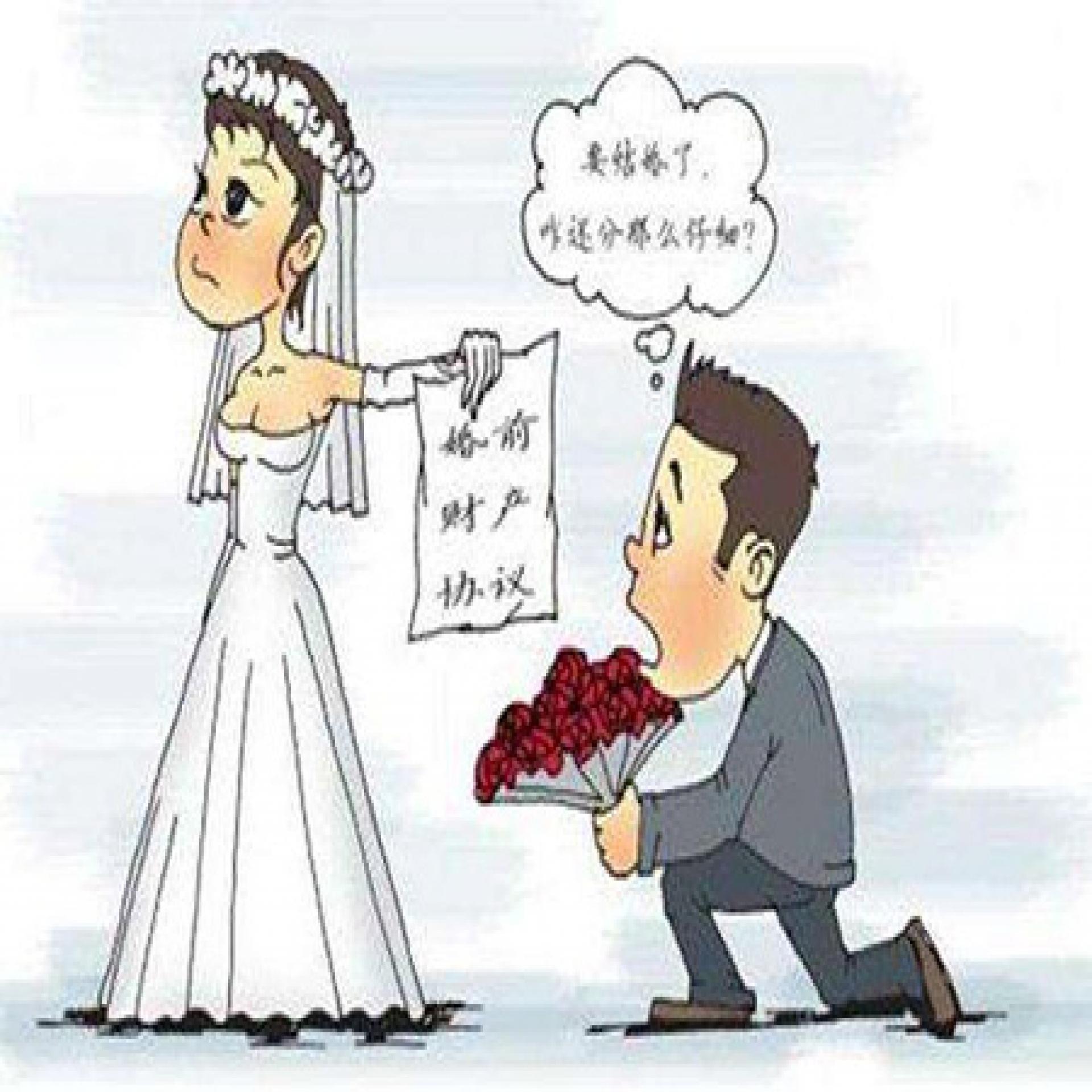 婚前协议怎样才能有效?