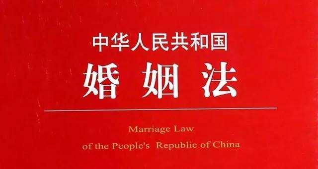 婚姻法中对离婚损害赔偿有什么要求