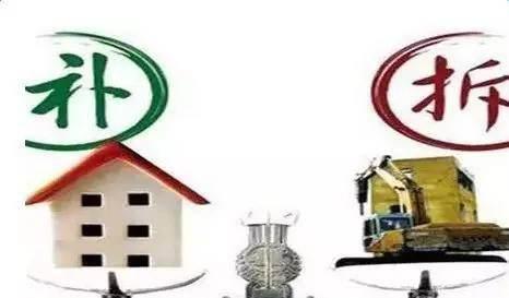 农村房屋拆迁没有房产证怎么办?如何处理