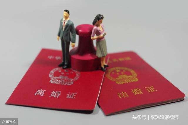 离婚婚姻:离异裁定中判