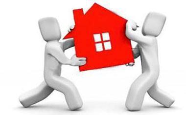夫妻共有财产如何分配?