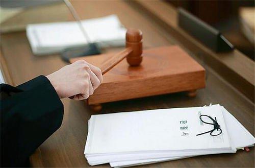 离婚财产分割原则最新法规