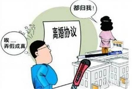 签了离婚财产分割协议书,还能够悔约吗?